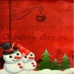 Салфетка Снеговики у фонаря