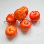 Декоративные мандаринки. Диаметр 35 мм