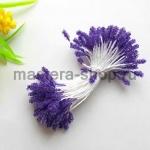 Тычинки сахарные малые фиолетовые (2 мм)