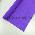 Гофрированная флористическая бумага Фиолетовая