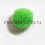 Помпоны 15 мм. Зеленые светлые. 5 шт.
