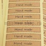 Бирки-наклейки Hand made прямоугольные. 8 шт.