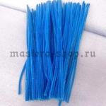 Пушистая проволока шенил (синель)  Синяя
