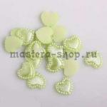 Сердечки с жемчужным краем 10 мм. 10 шт. Зеленые