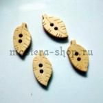 Пуговица деревянная Листик