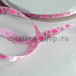 Атласная лента Розовые звезды