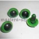 Глаза винтовые зеленые 14 мм (пара)