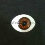 Глаза-рыбки для кукол и игрушек. Акрил Коричневые 11 мм (пара)