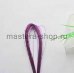 Проволока для цветов из капрона: 0,45мм (№26) Фиолетовый