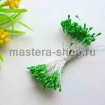 Тычинки малые зеленые (1-1,5 мм)
