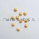 Полужемчужины 6 мм. 10 шт. Светлое золото