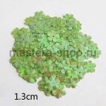 Пайетки цветок 13 мм перламутровый пятилепестковый Зеленый - 80ш