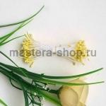 Тычинки малые лимонные (1-1,5 мм)
