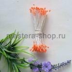 Тычинки средние с блеском Оранжевые (1,5-2 мм)