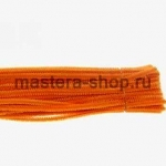 Пушистая проволока шенил (синель)  Оранжевая темная