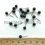 Бусины черные для глазок (носиков) на металлической ножке 5 мм