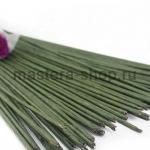 Проволока флористическая с бумажной обм. D=3 мм Зеленая 60см