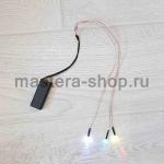 Основа для светильника из капрона с 3 светодиодами