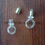 Бутылочка стеклянная Плоская  с бортиком