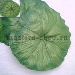 Лист лотоса искусственный 24 см
