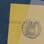 Бумага для пергамано. А4. 200  г/кв.м
