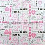 Салфетка I love you