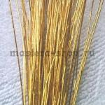 Проволока для цветов из капрона: 0,55 мм (№24). Золото