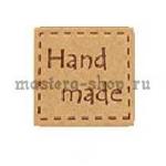 Бирки-наклейки Hand made квадратные. 10 шт.