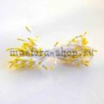 Тычинки двухцветные Желтый на белом