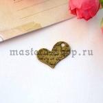 Винтажная подвеска Сердце с надписями