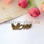 Винтажная подвеска Надпись Love