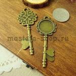 Винтажная подвеска Ключ цветок большой с сеттингом