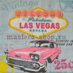 Салфетка Автомобиль Las Vegas