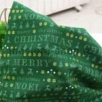 Ткань для печворка и рукоделия Noel зеленая