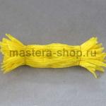 Неравномерная проволока шенил (синель) Желтая