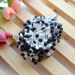 Тычинки большие Бело-черные (5 мм)