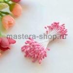 Тычинки средние розовый перламутр (2-3 мм)