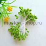 Тычинки большие сахарные Зеленые (4 мм)