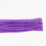 Пушистая проволока шенил (синель)  Фиолетовая светлая