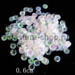 Пайетки круглые прозрачные 6 мм прозрачные Белые - 10 гр.