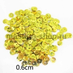 Пайетки круглые 6 мм Золото светлое - 5 гр.