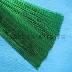 Проволока для цветов из капрона: 0,9мм (№20). Зеленый