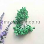Тычинки зернистые зеленые темные (4 мм)