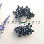 Тычинки зернистые черные (4 мм)