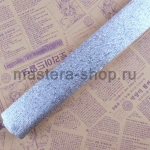 Гофрированная флористическая бумага Серебрянная