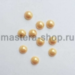 Полужемчужины 8 мм. 10 шт. Светлое золото