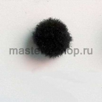 Помпоны 8-10 мм. Черные. 5 шт.