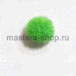 Помпоны 8-10 мм. Зеленые светлые. 5 шт.