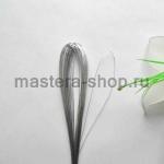 Проволока для цветов из капрона: 0,45мм (№26) Серебро