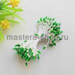 Тычинки двухцветные Зеленый на белом